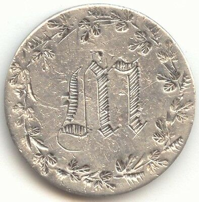 1855 Arrows Seated Liberty Dime Love Token, Letter M