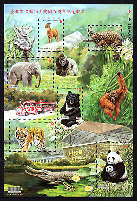 Taiwan 2014 Taipei Zoo 100th Anniversary Sheetlet 6 MNH