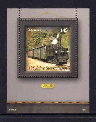 Austria 2014 Steam Train M/S MNH