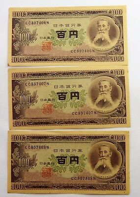 1950-58 - BANK OF JAPAN 100 YEN #90b  CONSECUTIVE SERIAL NUMBERS - UNC.