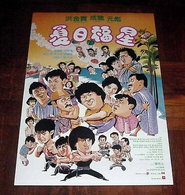 """Jackie Chan """"Twinkle Twinkle Lucky Stars"""" Sammo Hung RARE ORIGINAL 1985 Poster"""