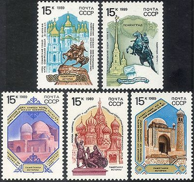 Russia 1989 Historic Monuments/Mosque/Tower/Buildings/Architecture 5v set n43749