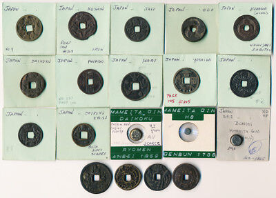 19 Old Japan Tokens & Coins Ex Usa Collection (Very Interesting) No Reserve