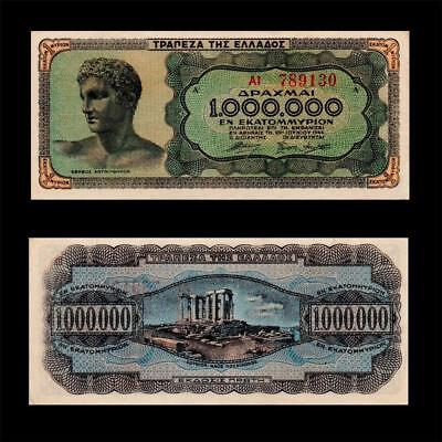 1944 Greece ,  1000000 Drachmai - » Best Note «