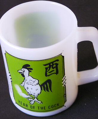 NOS Federal Milk Glass Coffee Tea Cup Mug Year of the Cock (Rooster)