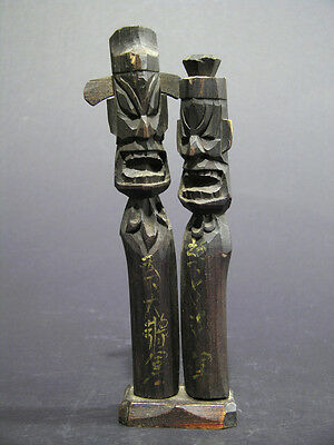 Early to Mid 20th C Korean Janseun Spirit Totems, Hand Carved, 7 5/8""