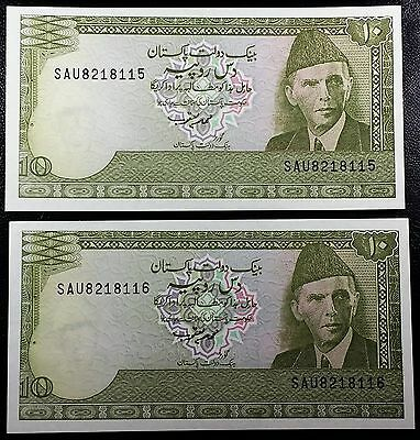 PAKISTAN: Lot of 2x Consecutive 1981-82 10 Rupees, P-34 UNC◢ FREE COMBINED S/H ◣