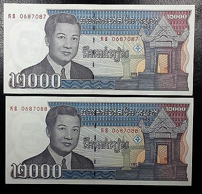 CAMBODIA: Lot of 2 Consecutive UNC Notes, 1992 2000 Riels, P-40 ◢ COMBINED S/H ◣