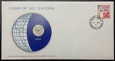 Coins of all Nations Series - 1965 Bahrain 50 Fils - Sealed in COA Card - BU