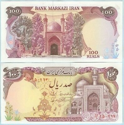 Middle East 1985 100 Rials B/note The Two Gates P135 mint UNC - #BN589 NTO52 09