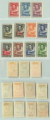 Bechuanaland Protectorate, 1938, SC 124-136, mint, British Commonwealth. f2118