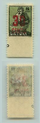 Lithuania, 1922, SC 157, mint, missing perf. d5016