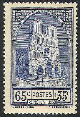 France 1938 Reims Cathedral/Buildings/Architecture/Religion/Churches 1v (n41199)