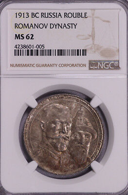 Ngc-Ms62 1913 Russia Rouble Romanov Dynasty Toned
