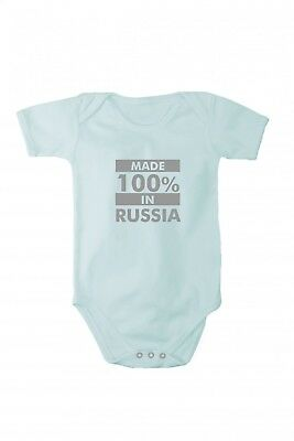 Baby bodysuit with shining silver print Made in Russia