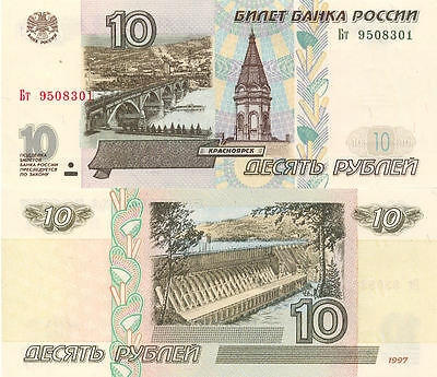 Russia 10 Rubles 1997 (2001 issue) perfect UNC condition!!