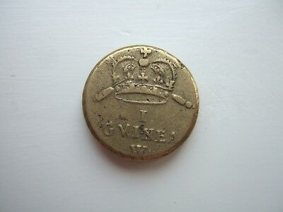 Queen Anne brass Coin weight for 1 guinea