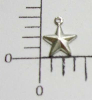 38224        12 Pc. Matte Silver Oxidized Small Star Charm Jewelry Finding  SALE