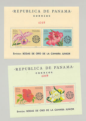 Panama 1965 Orchids 2v S/S