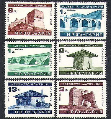 Bulgaria 1966 castles/Bridges/Monuments/Buildings/Architecture/Tourism 6v n37802