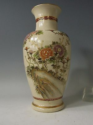 RARE & EARLY SIGNED Meiji Period Satsuma KUTANI Japanese Japan Fine Asian Vase
