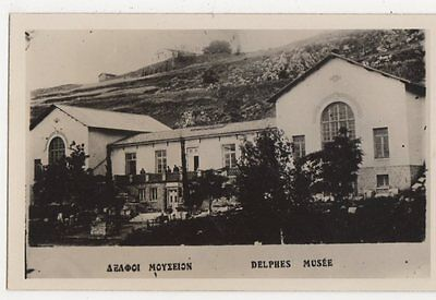 Greece, Delphes Musee RP Postcard, B415