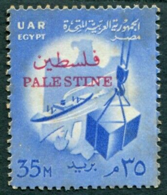 GAZA Palestine 1958 35m blue SG96a mint MH FG Ship and crate on hoist #W43
