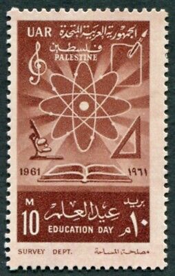 GAZA Palestine 1961 10m red-brown SG115 mint MH FG Education Day #W43