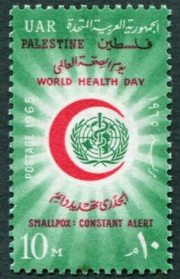 GAZA Palestine 1965 10m red and emerald-green SG161 MH FG World Health Day #W43