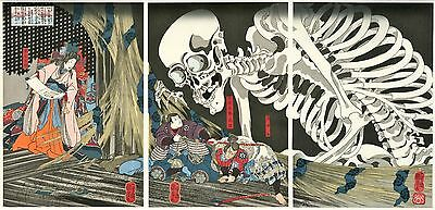 KUNIYOSHI JAPANESE Triptych Woodblock Print - The Ruined Palace at Sôma Skeleton