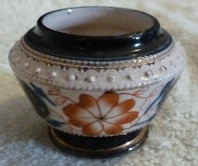 Small Orental Decorated Style Bowl