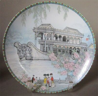 China Scenes The Marble Boat Plate Imperial Jingdezhen Palace # 1