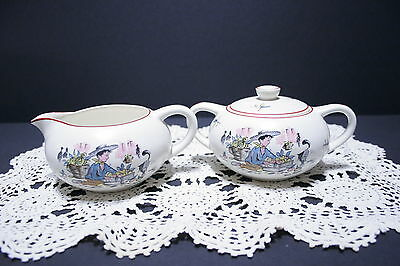 Vintage French Themed Crown Ducal Petit Pierre Cream and Covered Sugar Set 50's.