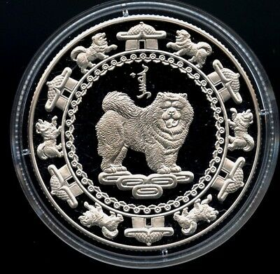 Mongolia 2006 Silver 500 Togrog, 1 ounce silver proof  Lunar Year of Dog