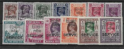 Burma Sgo41/53 1947 Interim Government Official Set Mtd Mint