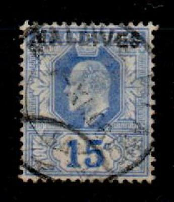 MALDIVE ISLANDS SG5 1906 15c BLUE OVPT ON CEYLON USED