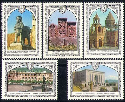 Russia 1978 Buildings/Statue/Cathedral 5v set (n31233)