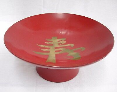 Mid Century Japanese Red Lacquerware Bowl Music Box in Pedestal Gold Asian 9x4