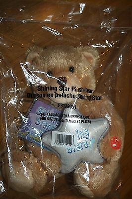 Russ Berrie Shining Stars Plush BROWN BEAR All Ages Singing Sealed Name a Star