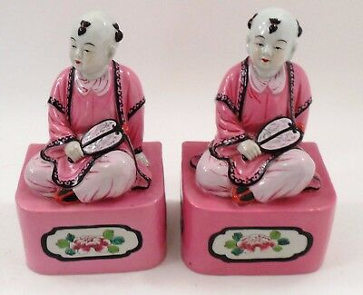 Gorgeous Famille Rose Pink Detailed Asian Boy Child w/ Fan Porcelain Bookends