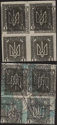 Ukraine, 1920, 1 hr, double print, both sides, map, proof, block of 4. c7327