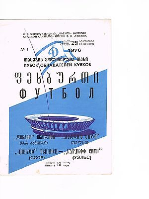 Dynamo Tbilisi v Cardiff City 76/7 ECWC **NOW REDUCED**