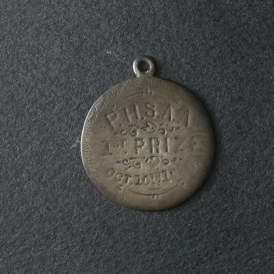 1890 Neat Love Token Award Great Deals From The TECC Bargain Bin