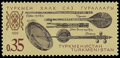 TURKMENISTAN 28 - Traditional Musical Instruments (pa34776)
