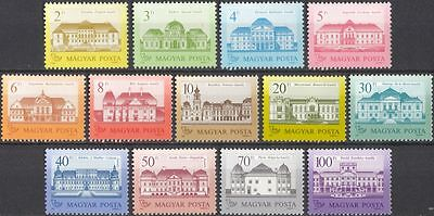 Hungary 1986-1987 Castles/Buildings/Architecture/History/Heritage 13v set n45170