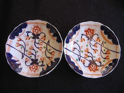 "PAIR of VICTORIAN GAUDY WELSH 5.75"" SAUCERS POWYS PATTERN 410 c.1830's"