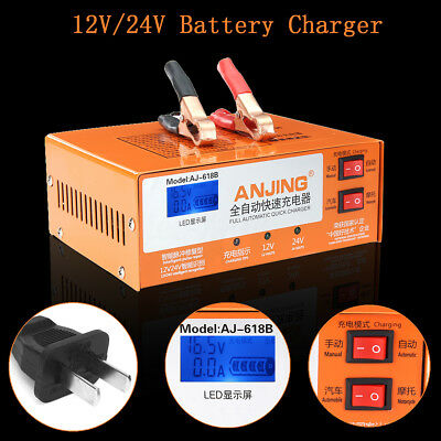 12V/24V Full Automatic Quick Charger Intelligent Pulse Repair For Car Motorcyle