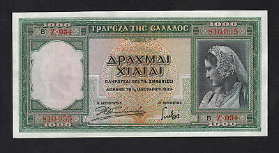 Greece 1000 Drachmai (1939) P110a banknote UNC Minor