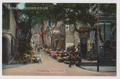Early Postcard, China, Hong Kong, Flower Street, Nice View,
