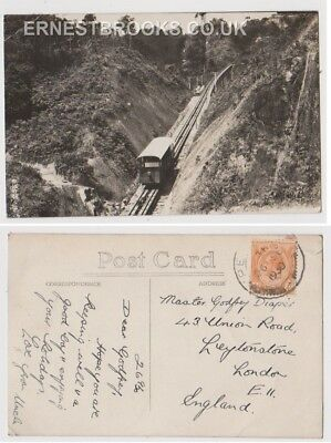 Early Postcard, Malaysia, Penang,  The Railway  Nice Card, 1930, RP